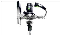 Перемешиватели FESTOOL Duo Перемешиватель FESTOOL Duo MX 1600/2 EQ DUO DOUBLE FESTOOL Duo цена FESTOOL Duo киров FESTOOL Duo коми